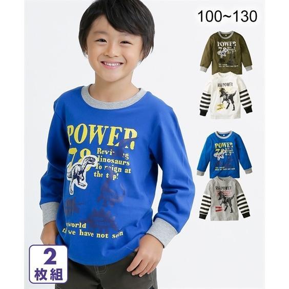 34ec26e51bc9e Tシャツ カットソー キッズ 綿混 恐竜柄プリント 長袖 2枚組 男の子 子供 ...