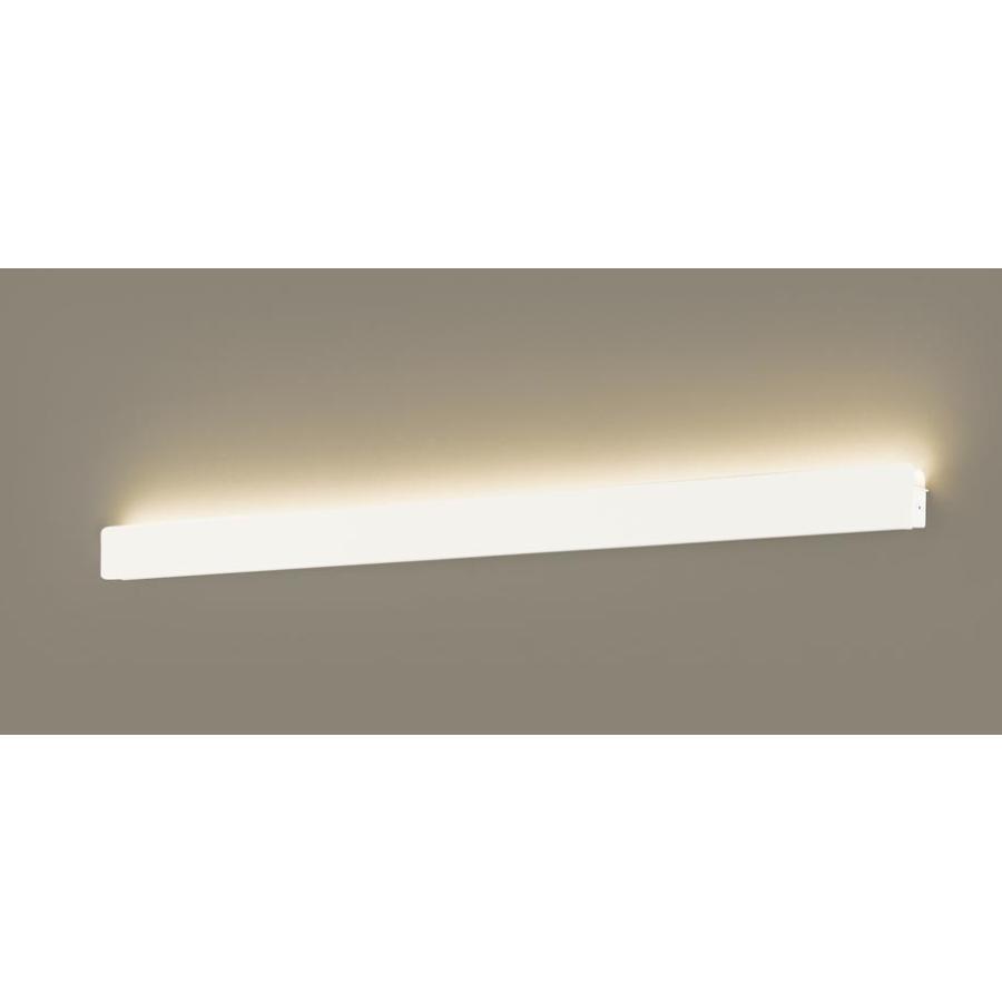 パナソニック ブラケット LGB81887LB1 (ライコン別売)(LED)(L1200)(電球色)(電気工事必要)Panasonic (ライコン別売)(LED)(L1200)(電球色)(電気工事必要)Panasonic