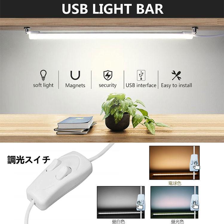 LEDバーライト 調色機能付き LED蛍光灯52cm USBライト ledデスクライト 卓上LEDスタンドライト  倉庫  キッチン照明  スイッチ付き|nissin-lux|02
