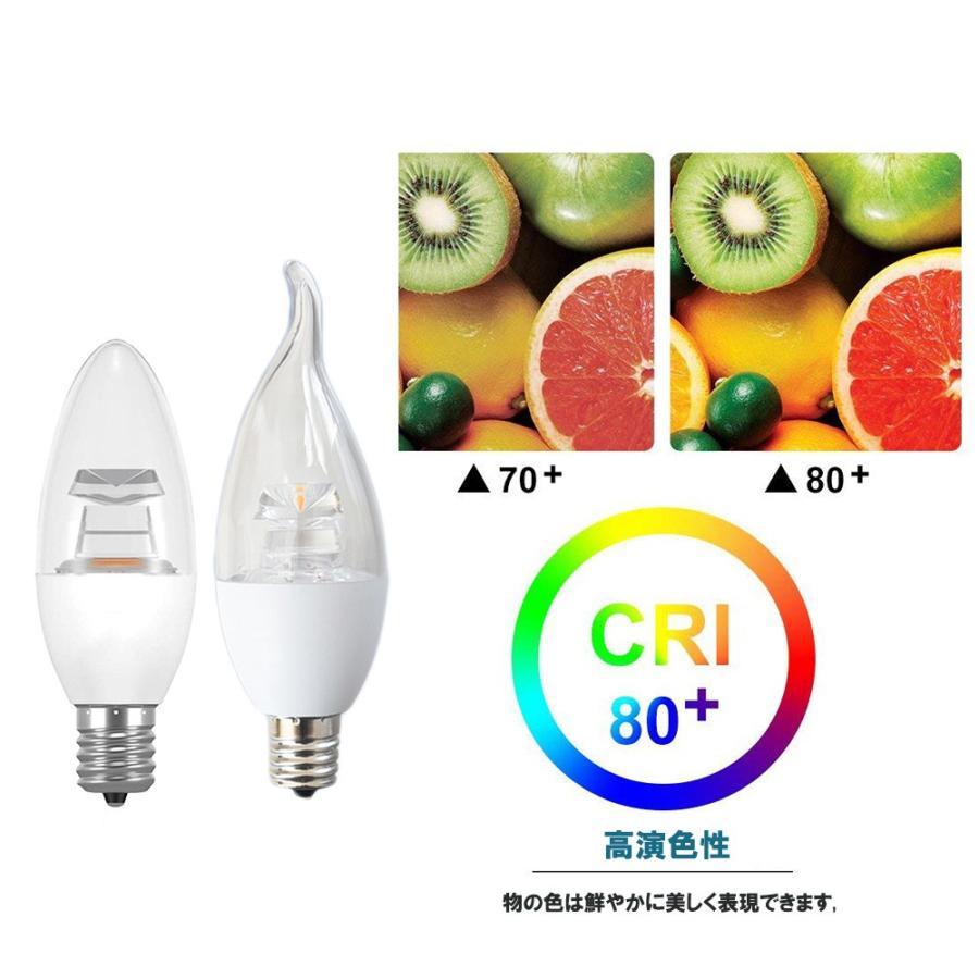 LED電球 シャンデリア型 40W形相当 電球色 昼白色 550lm シャンデリア用LED電球E12 E14 E17 E26 口金 クリア電球 全配光タイプ nissin-lux 03