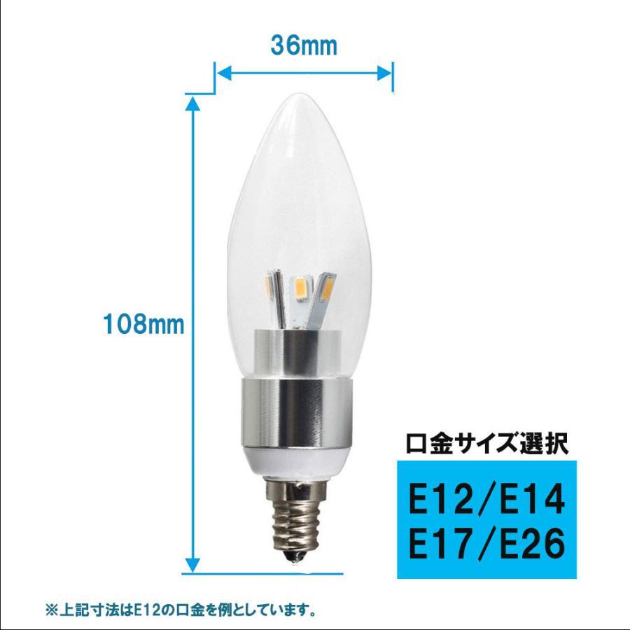 LED電球 シャンデリア型 40W形相当 電球色  480lm シャンデリア用LED電球E12 E14 E17 E26 口金 クリア電球 全配光タイプ nissin-lux 05