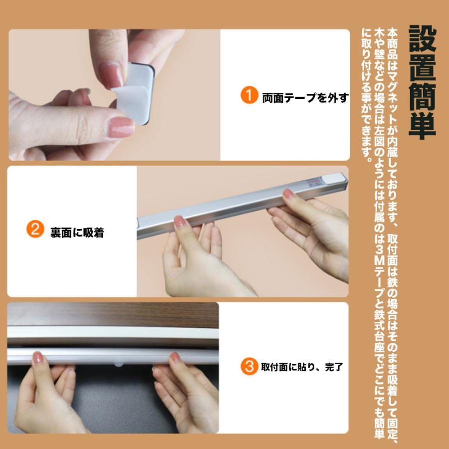 USB充電式LEDライト 電池不要 LEDライト人感センサー付き 無段階調光 懐中電灯 50cm バーライトマグネット内蔵多機能操作ボダン付き 光センサー付きLEDライト|nissin-lux|10