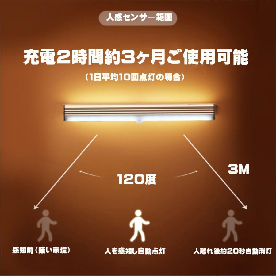 USB充電式LEDライト 電池不要 LEDライト人感センサー付き 無段階調光 懐中電灯 50cm バーライトマグネット内蔵多機能操作ボダン付き 光センサー付きLEDライト|nissin-lux|04