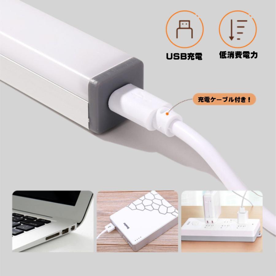 USB充電式LEDライト 電池不要 LEDライト人感センサー付き 無段階調光 懐中電灯 50cm バーライトマグネット内蔵多機能操作ボダン付き 光センサー付きLEDライト|nissin-lux|07