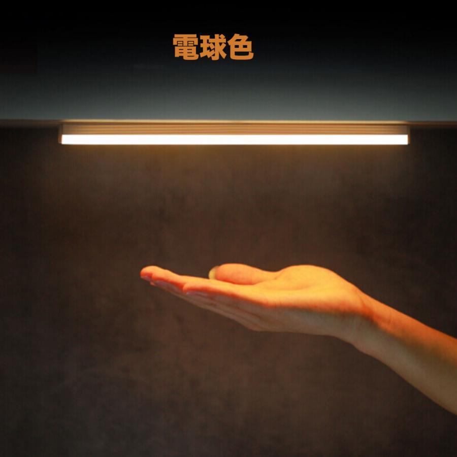 USB充電式LEDライト 電池不要 LEDライト人感センサー付き 無段階調光 懐中電灯 50cm バーライトマグネット内蔵多機能操作ボダン付き 光センサー付きLEDライト|nissin-lux|08