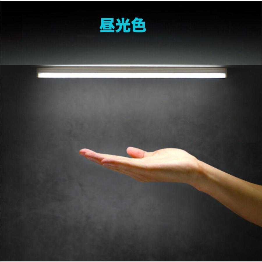 USB充電式LEDライト 電池不要 LEDライト人感センサー付き 無段階調光 懐中電灯 50cm バーライトマグネット内蔵多機能操作ボダン付き 光センサー付きLEDライト|nissin-lux|13