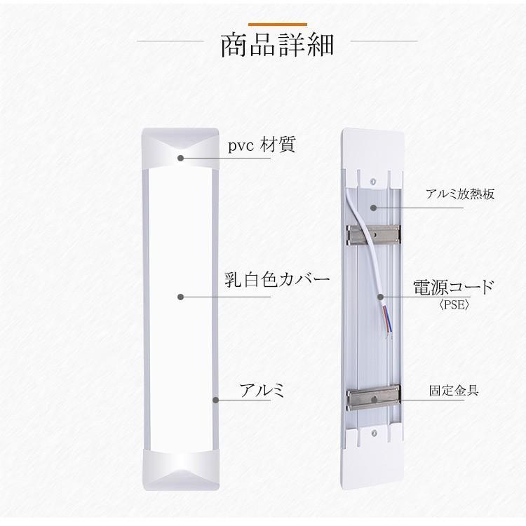 LED蛍光灯器具一体型 40W形2灯相当 昼光色 昼白色 電球色 led蛍光灯一体型 超高輝度 led直管蛍光灯 80W形相当 LEDベースライト1.2m 薄型 nissin-lux 03