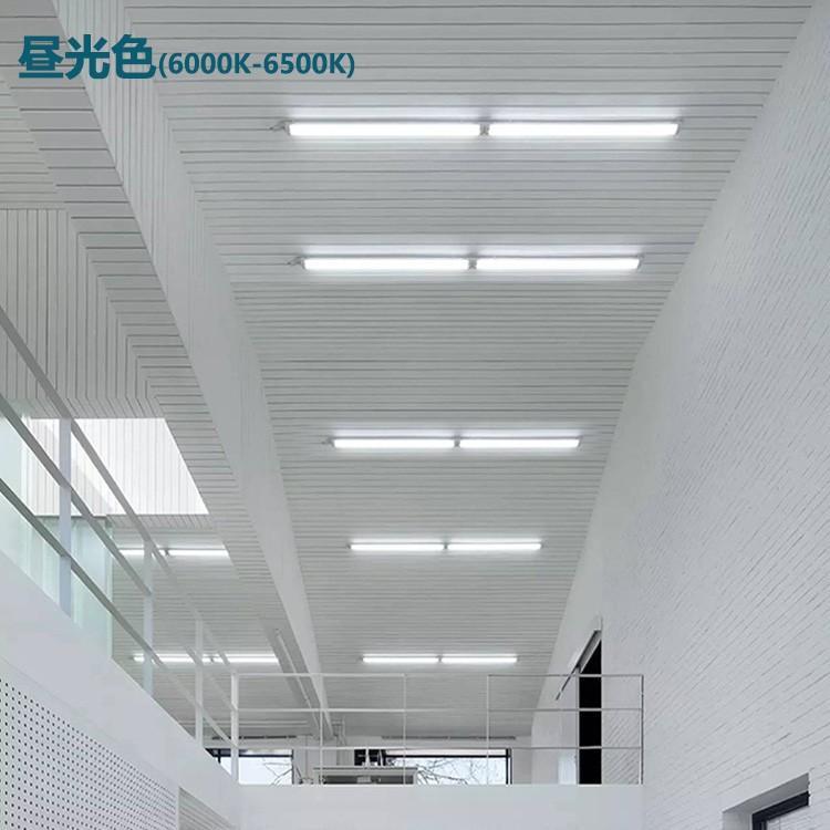 LED蛍光灯器具一体型 40W形2灯相当 昼光色 昼白色 電球色 led蛍光灯一体型 超高輝度 led直管蛍光灯 80W形相当 LEDベースライト1.2m 薄型 nissin-lux 05