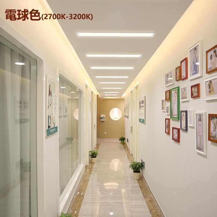 LED蛍光灯器具一体型 40W形2灯相当 昼光色 昼白色 電球色 led蛍光灯一体型 超高輝度 led直管蛍光灯 80W形相当 LEDベースライト1.2m 薄型 nissin-lux 06
