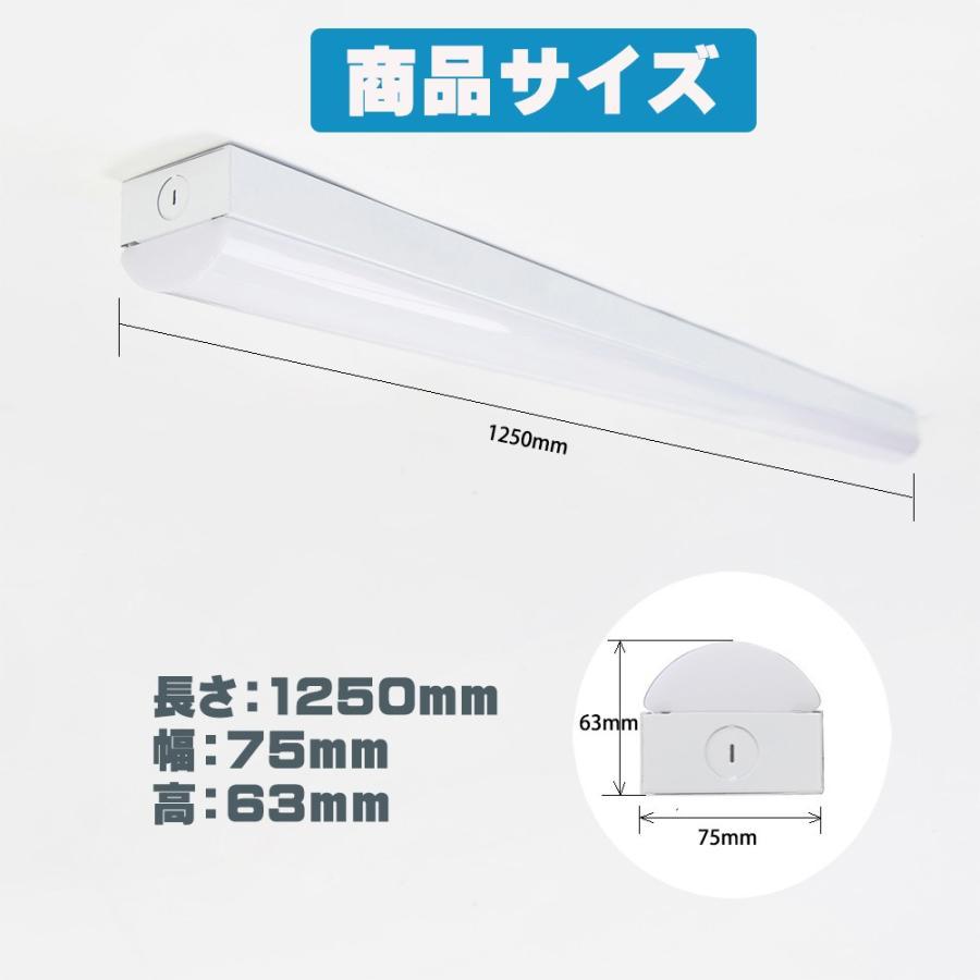 LEDベースライト 器具一体 40W形 2灯相当  一体型LEDベースライト40形 トラフ型 直付型 昼白色 昼光色 電球色|nissin-lux|04