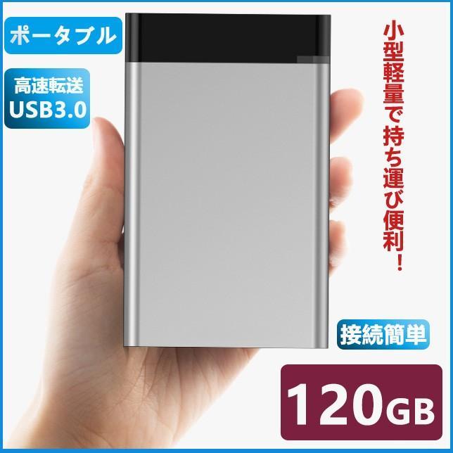 外付けHDD タイムセール 120GB ポータブル型 4k対応テレビ録画 PC パソコン mac対応 USB3.1 持ち運び 引出物 ハードディスク USB3.0用 簡単接続 最安値に挑戦 2.5インチ HDD