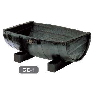 ウイスキー樽プランター舟型(ブラック)