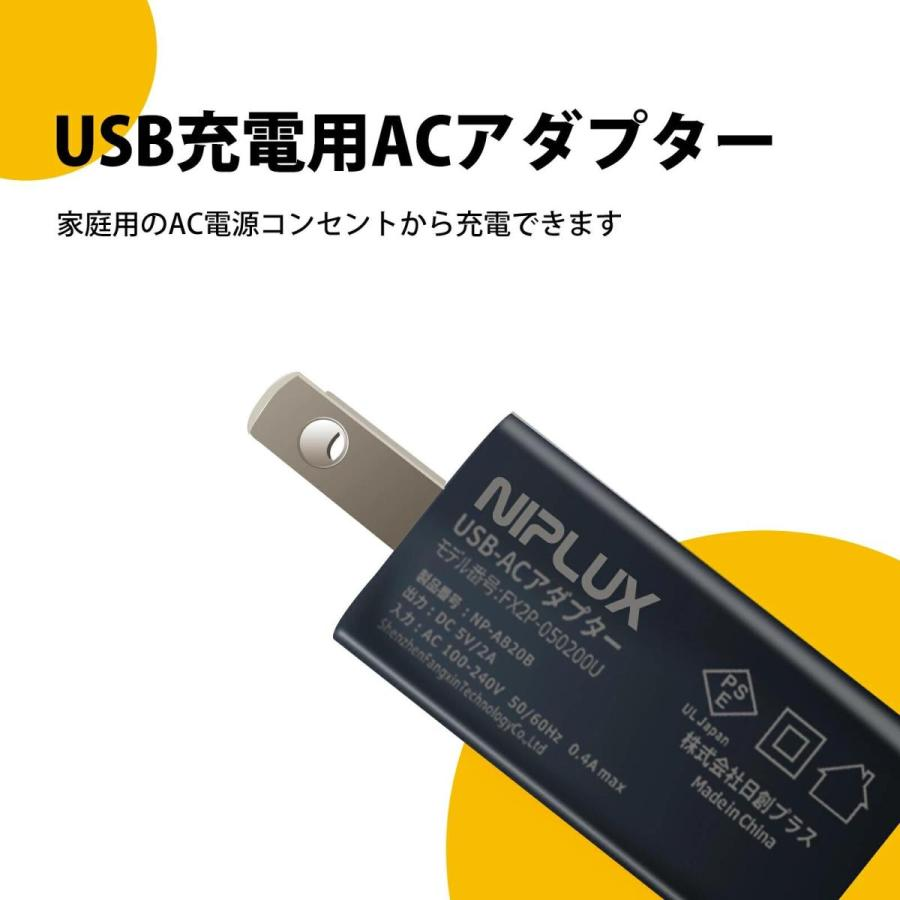 USBアダプター 充電器 NIPLUX NECK RELAX EYE RELAX FASCIALAX HEAD SPAに適用 5V 2A USB タブレット nissoplus