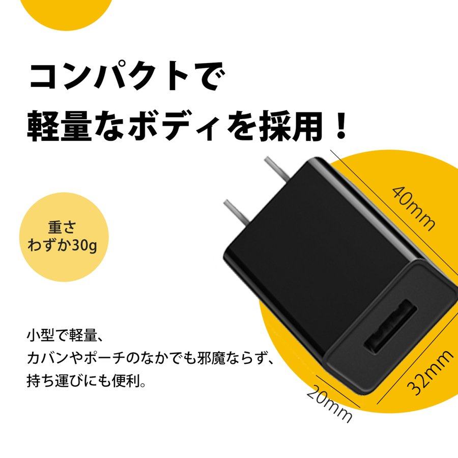 USBアダプター 充電器 NIPLUX NECK RELAX EYE RELAX FASCIALAX HEAD SPAに適用 5V 2A USB タブレット nissoplus 03