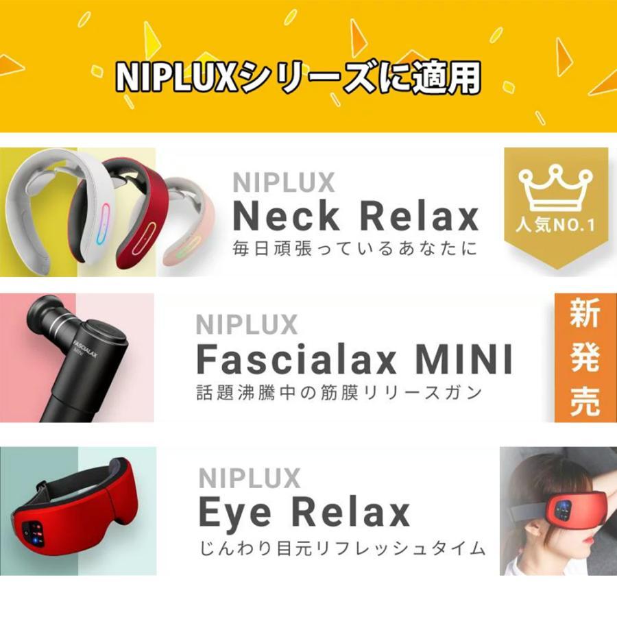 USBアダプター 充電器 NIPLUX NECK RELAX EYE RELAX FASCIALAX HEAD SPAに適用 5V 2A USB タブレット nissoplus 07