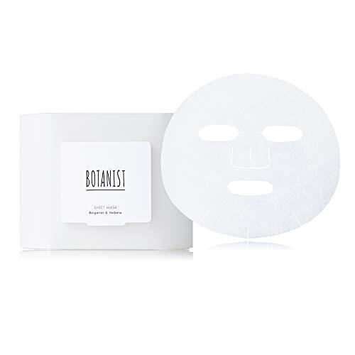 BOTANIST ボタニスト ボタニカルシートマスク 25枚入り nissy-netshop
