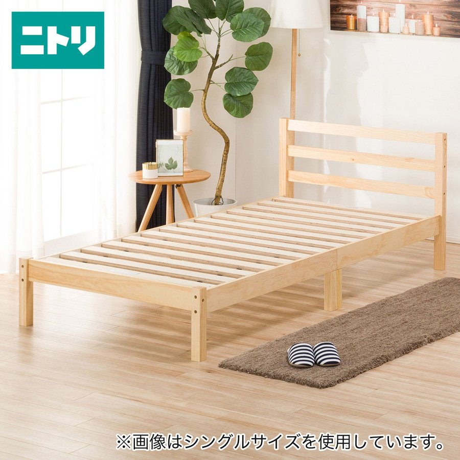 フレーム ニトリ ベッド