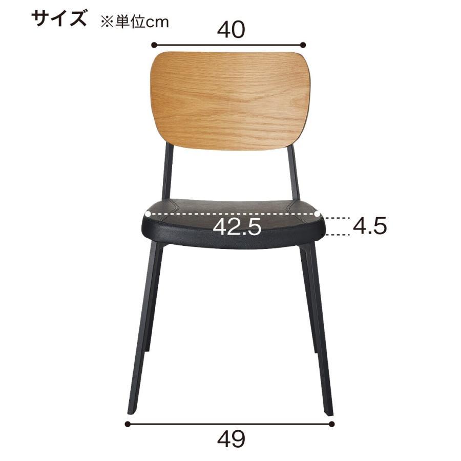 木製チェアクッション付き(チェア B999C 45オーク) ニトリ 『玄関先迄納品』 『1年保証』 nitori-net 09