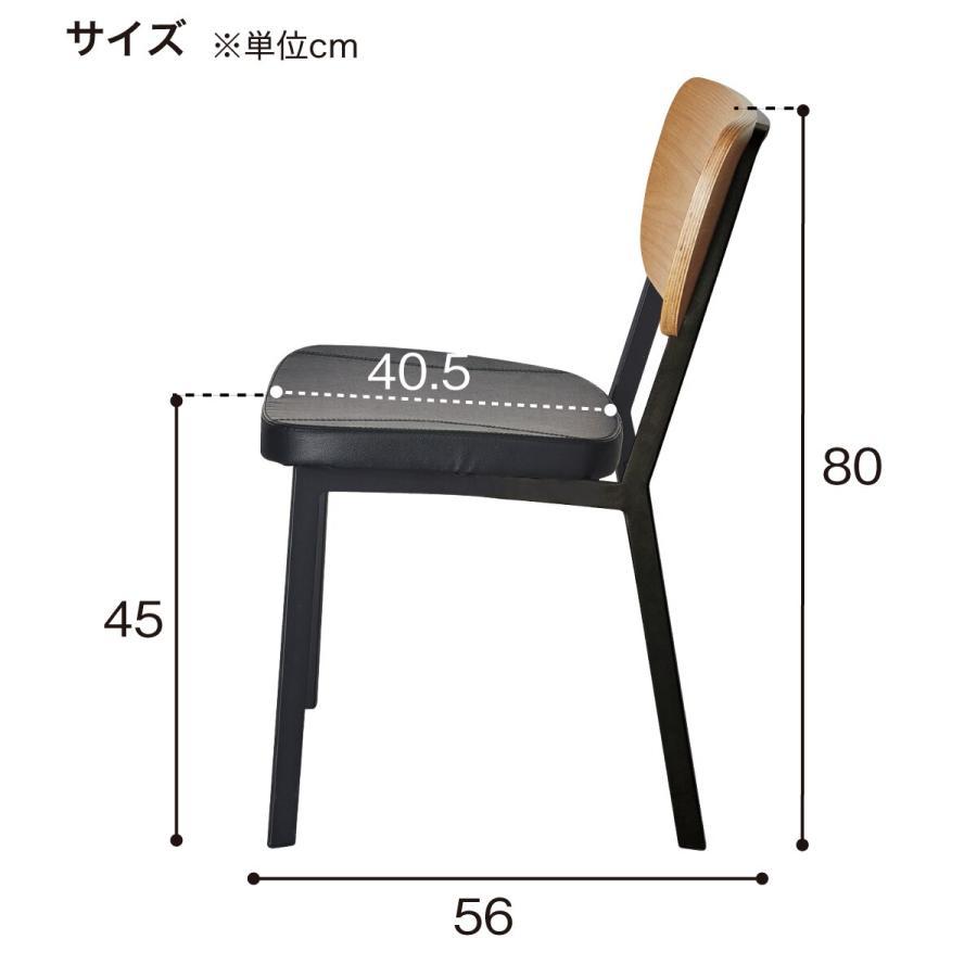 木製チェアクッション付き(チェア B999C 45オーク) ニトリ 『玄関先迄納品』 『1年保証』 nitori-net 10