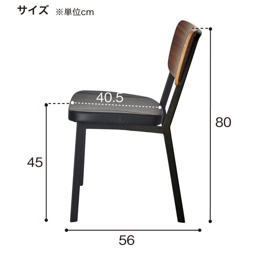 木製チェアクッション付き(チェア B999C 45ウォルナット) ニトリ 『玄関先迄納品』 『1年保証』|nitori-net|11