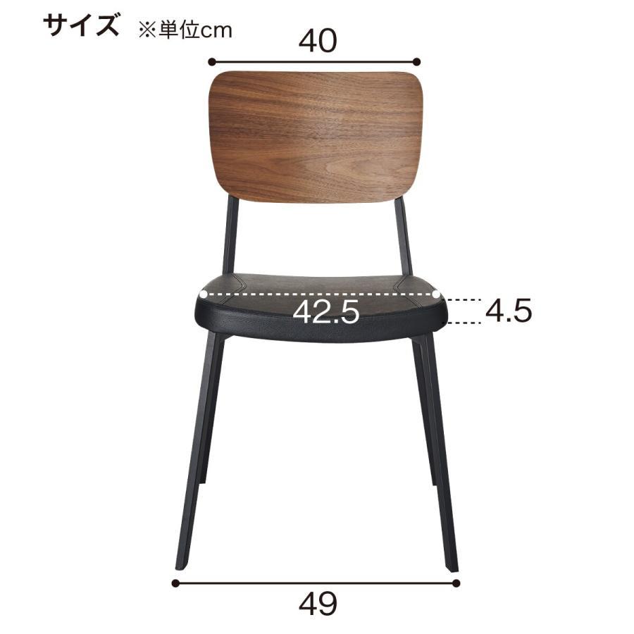 木製チェアクッション付き(チェア B999C 45ウォルナット) ニトリ 『玄関先迄納品』 『1年保証』|nitori-net|10