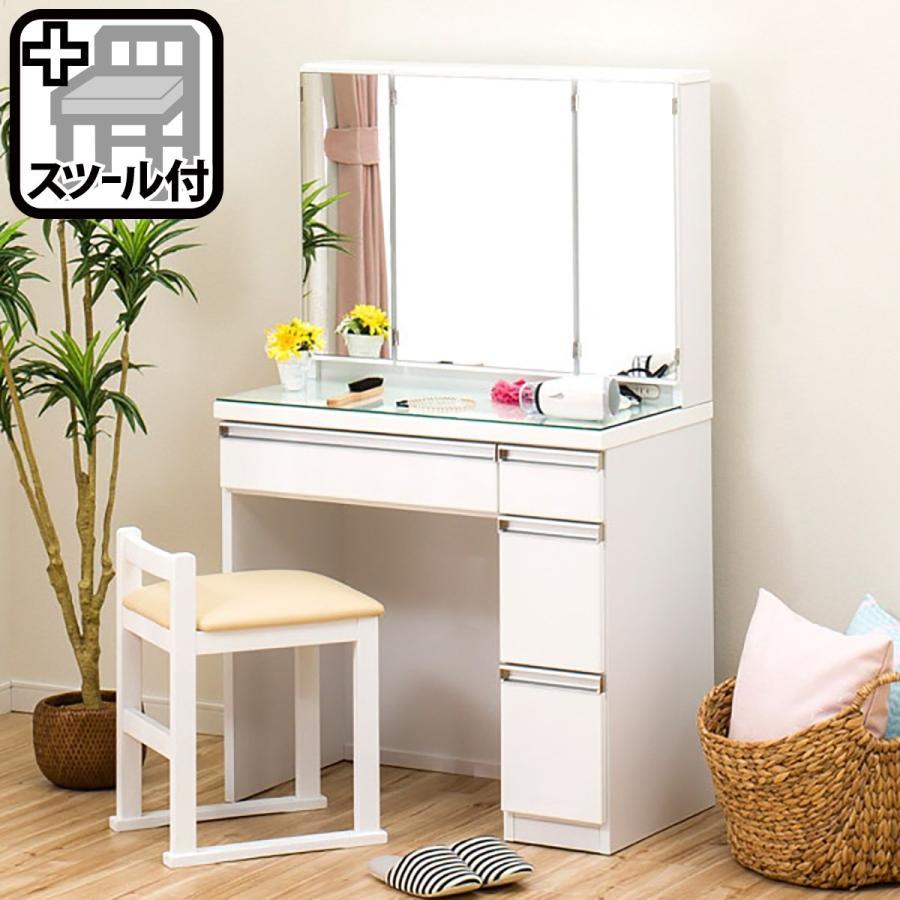 三面鏡ドレッサー(アンジュ WH) ニトリ 『配送員設置』 『5年保証』