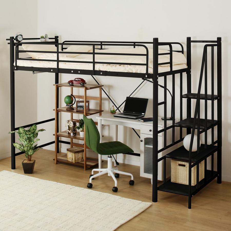 スペースを有効活用 お部屋やお好みに合わせて使える高さ2段階式 クリアランスsale 期間限定 ロフトベッド BK おトク 5年保証 配送員設置 ニトリ