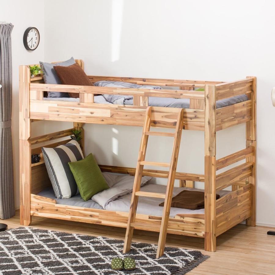 ※アウトレット品 全店販売中 アカシア材を贅沢に使用したヴィンテージ風2段ベッド NA ニトリ 5年保証 配送員設置