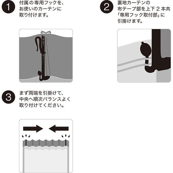 1枚入り 4層 裏地ライナー(SC100X103X1) ニトリ 『1年保証』 『玄関先迄納品』|nitori-net|05
