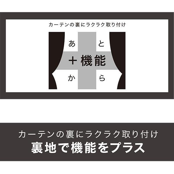 1枚入り 4層 裏地ライナー(SC100X103X1) ニトリ 『1年保証』 『玄関先迄納品』|nitori-net|06