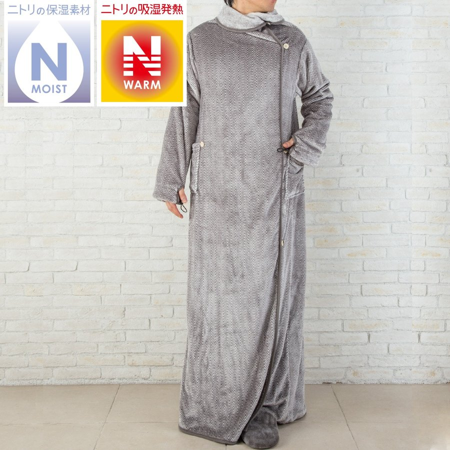 ニトリ 着る 毛布 着る毛布のメンズはニトリで売ってるの?口コミや人気種類は?