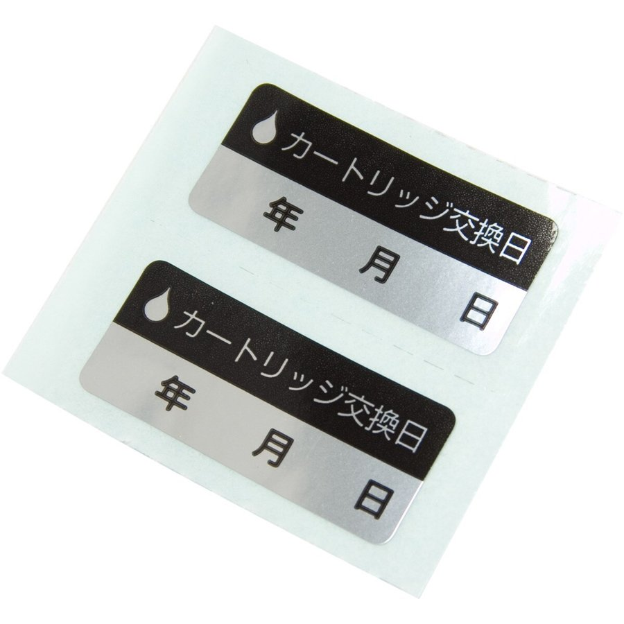 浄水シャワー(シャモジーW) ニトリ 『玄関先迄納品』|nitori-net|10