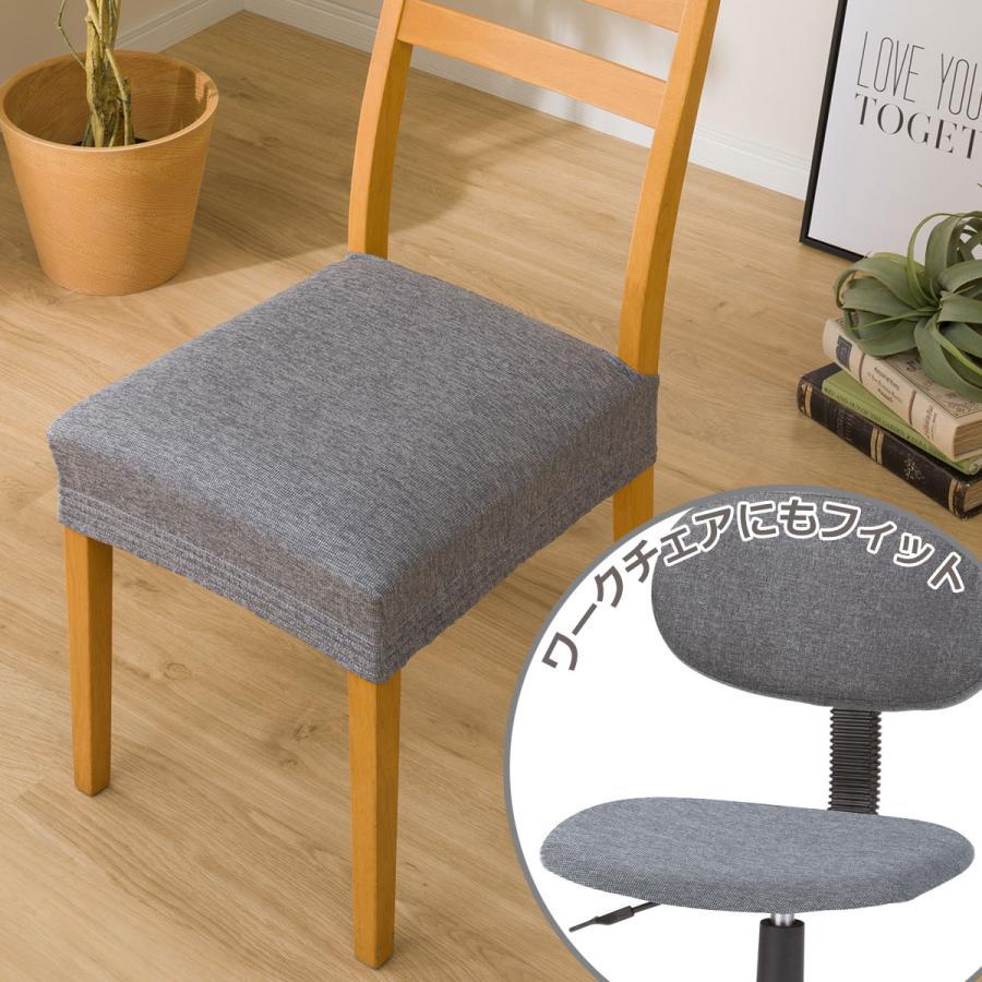 ニトリ 座 椅 子