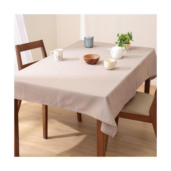 クロス ニトリ テーブル