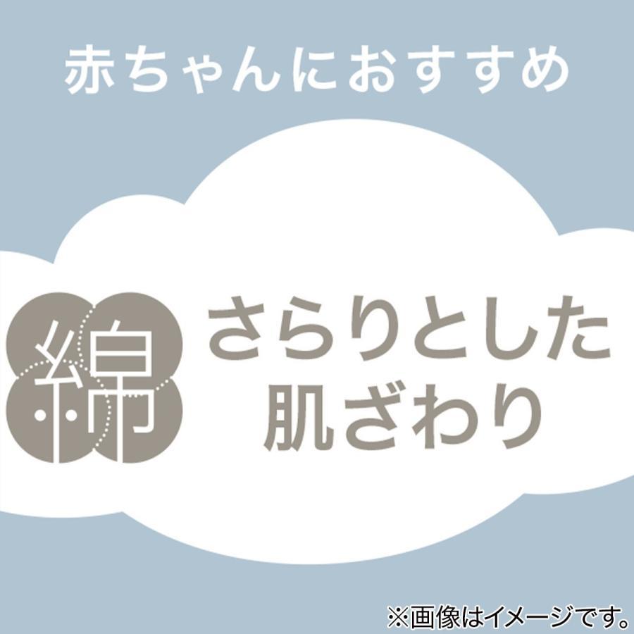 幅70cm コットンお昼寝敷きパッド(Nクール o-i) ニトリ 『玄関先迄納品』 『1年保証』|nitori-net|08