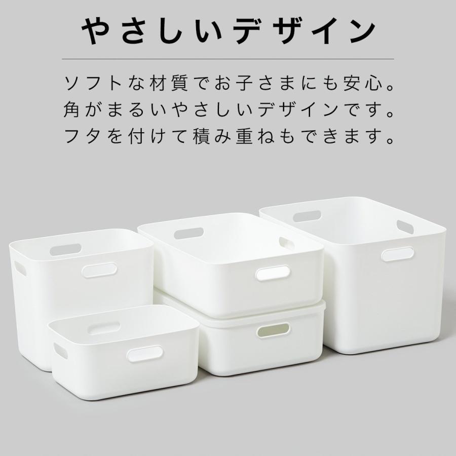 イン ボックス n ソフト