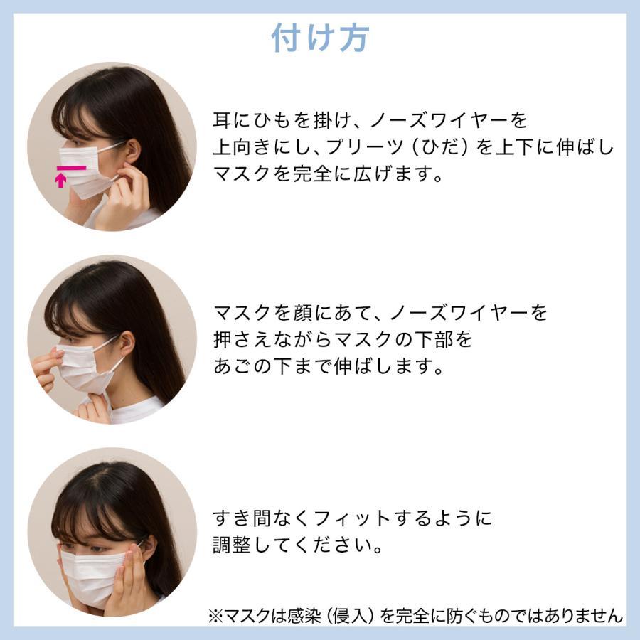[ふつうサイズ]不織布マスク 50枚入 ニトリ 『玄関先迄納品』 『1年保証』|nitori-net|09