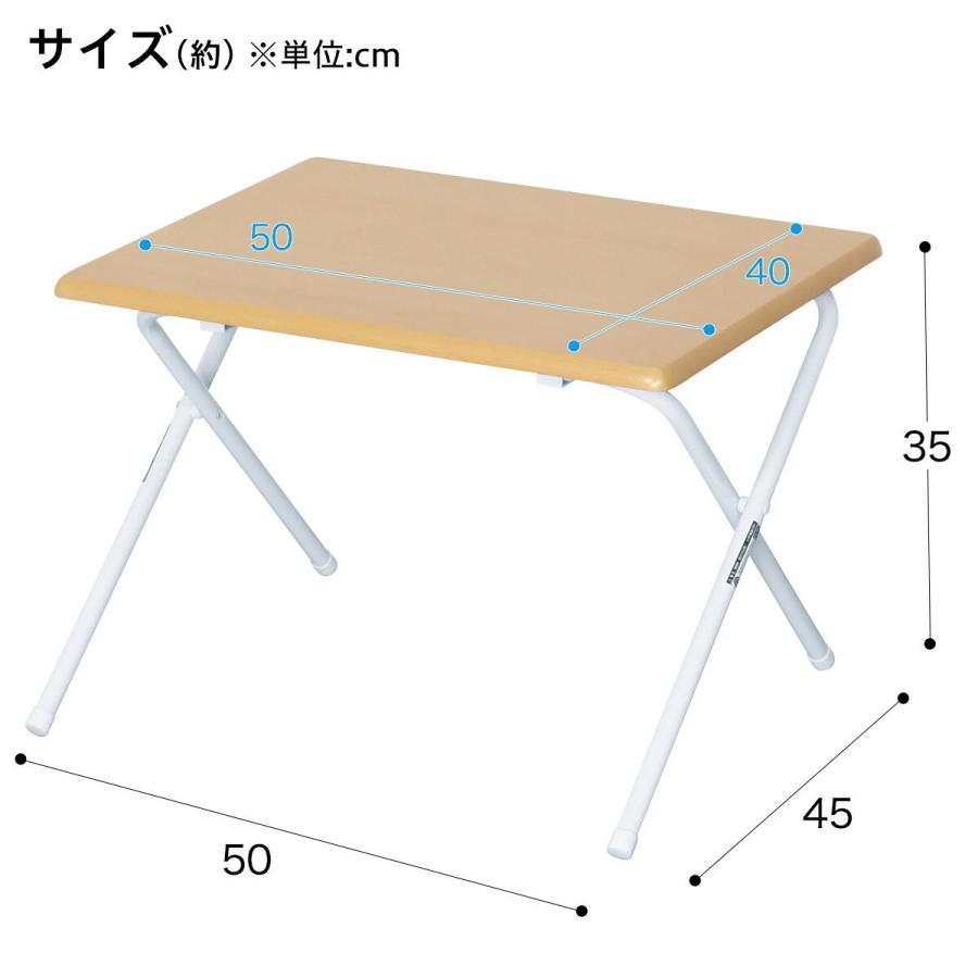 折りたたみコンパクトデスク(フレッタ LBR) ニトリ 『玄関先迄納品』 nitori-net 02