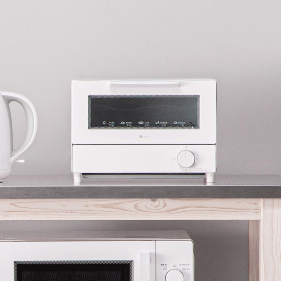 単機能オーブントースター Nココル(NT07_WH) ニトリ 『玄関先迄納品』 『1年保証』