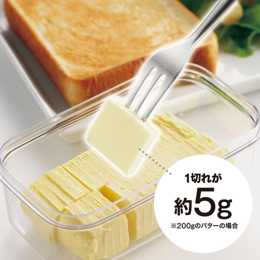 カットできちゃうバターケース(バターケース) ニトリ 『玄関先迄納品』 『1年保証』|nitori-net|04