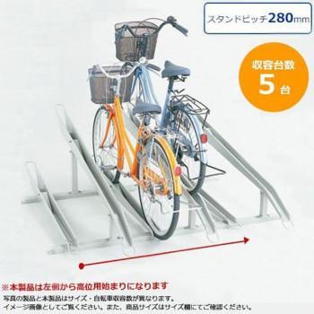 同梱・代引き不可 ダイケン 自転車ラック サイクルスタンド KS-C285B 5台用