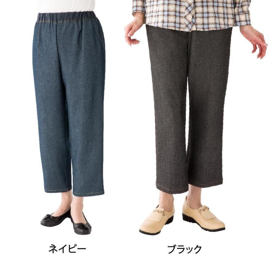 高質 89396 婦人 おしりスルッとデニムパンツ (股下60cm)-介護用品