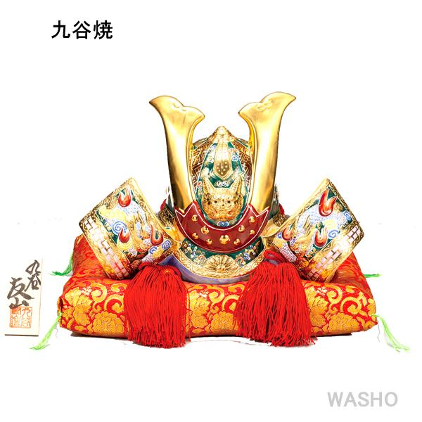 五月人形 伝統工芸品・九谷焼 10号 兜飾り 房付き 「金彩錦盛」・友山作 (布団、立札付き)(k5-1688)・・・ 端午の節句 初節句 出産祝い