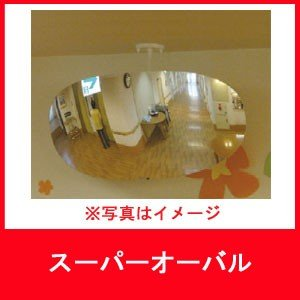 杉田エース 691-267 スーパーオーバル SF55