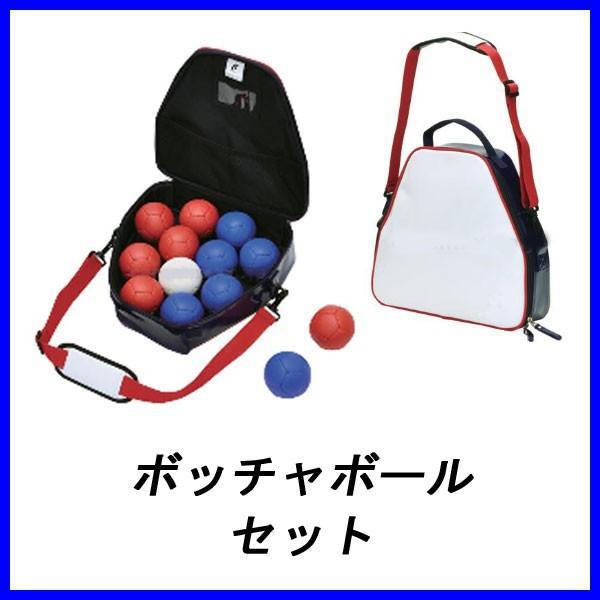 トーエイライト ボッチャボール B-3812 日本ボッチャ協会公認品 国際公式規格適合品