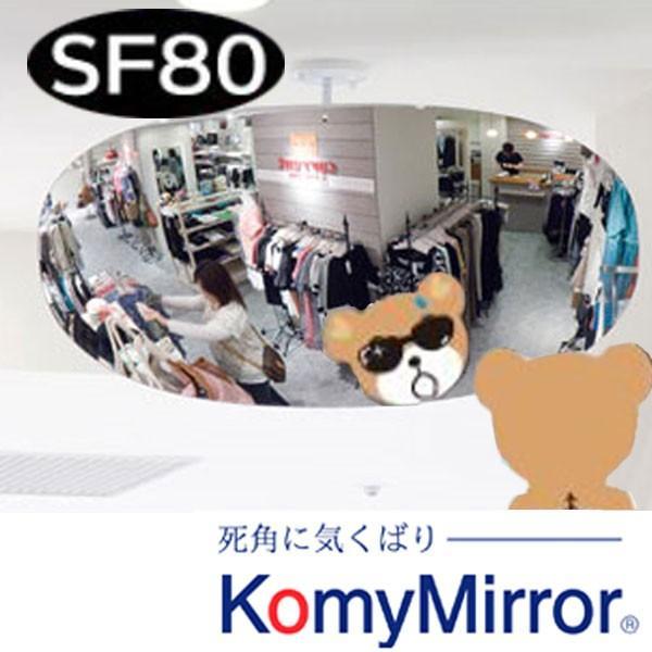 コミー スーパーオーバル・ビス止め式・SF80
