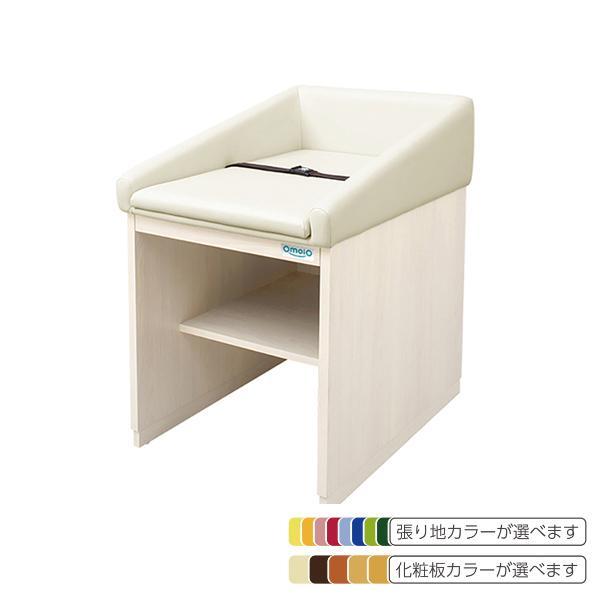 据置型 おむつ交換台ベッド オムツっ子NW BR-NW-CL 特注 カラーセレクト