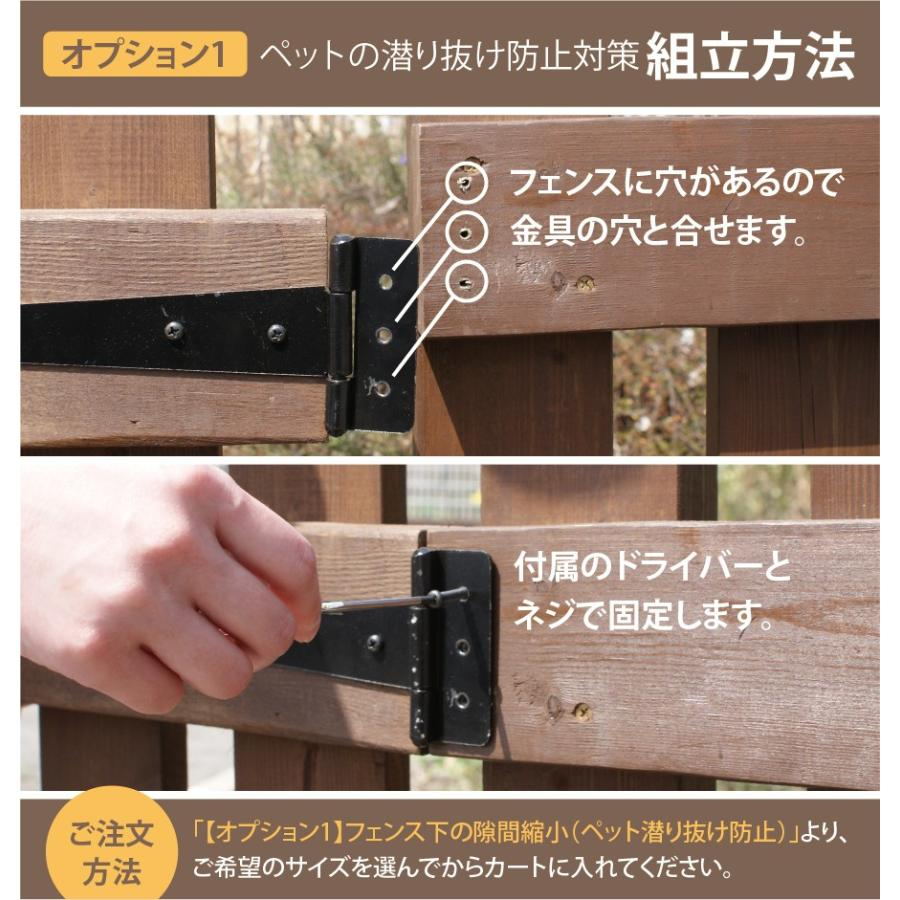 扉付き木製ピケットフェンス90 全長234cm|niwazakka|09