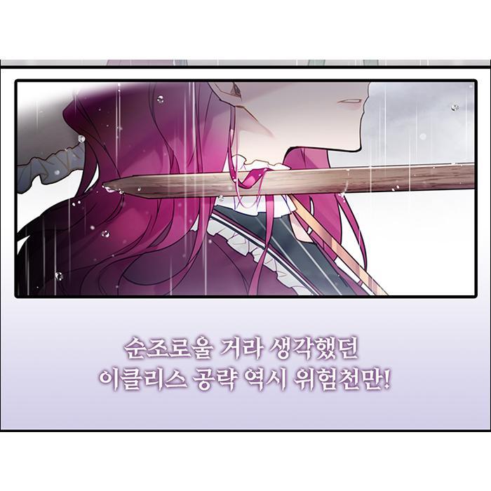 (限定版)韓国語 まんが『悪役のエンディングは死のみ 2 』 (アクリルスタンド+ダイアリー+キャラクターカード2種+アコーディオンはがき)著:スウォル niyantarose 13