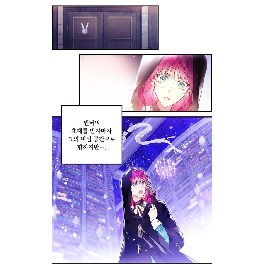 (限定版)韓国語 まんが『悪役のエンディングは死のみ 2 』 (アクリルスタンド+ダイアリー+キャラクターカード2種+アコーディオンはがき)著:スウォル niyantarose 15